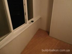 build-balkon 211