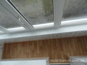 build-balkon 157