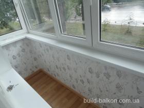build-balkon 156