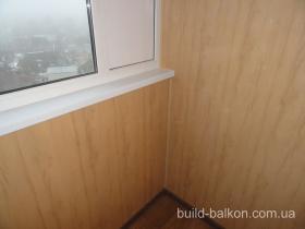 build-balkon 171
